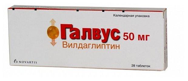 Галвус таб. 50 мг №28