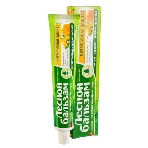 Зубная паста Лесной бальзам Интенсивная защита 50+, прополис и зверобой, 75 мл зубная паста лесной бальзам для чувствительных зубов и десен 75 мл