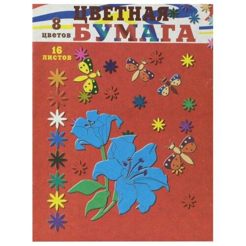 Цветная бумага Цветы ЦБ02-02 Бриз, A4, 16 л., 8 цв.