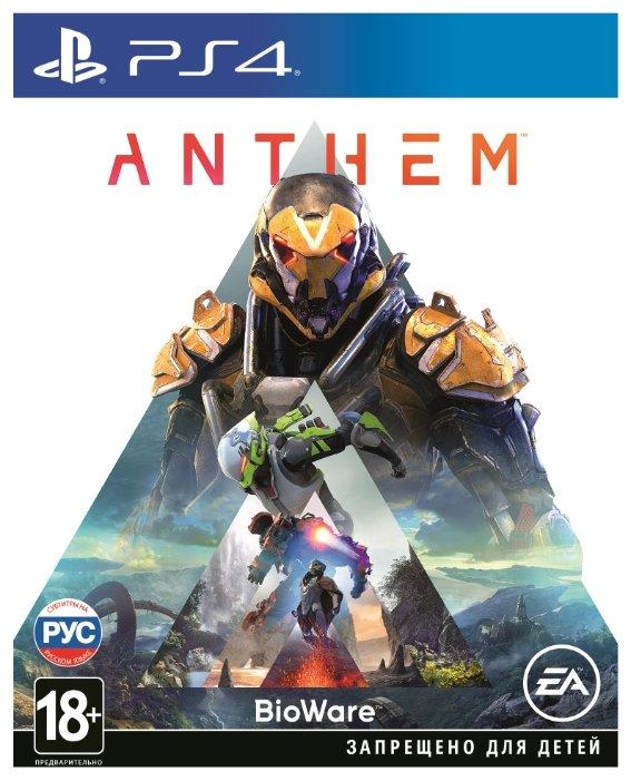 Игра для PlayStation 4 Anthem, русские субтитры фото 1