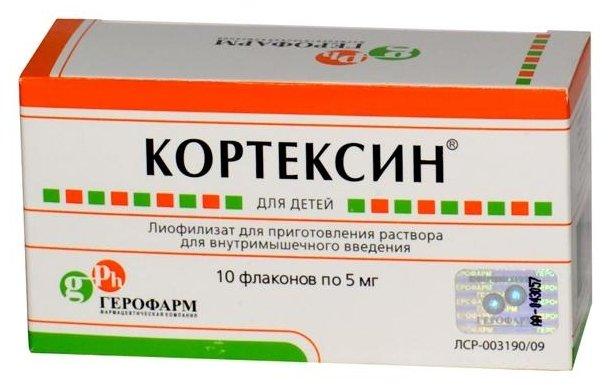 Кортексин лиоф. д/приг. р-ра для в/м введ. 5мг фл. №10(для детей)