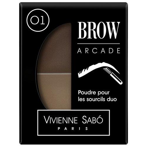 Vivienne Sabo Тени для бровей Brow Arcade 01Тени и наборы для бровей<br>