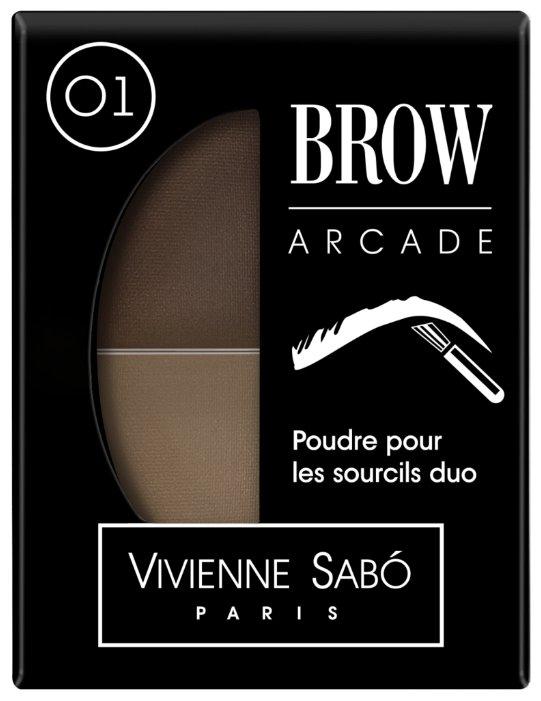 Vivienne Sabo Тени для бровей Brow Arcade