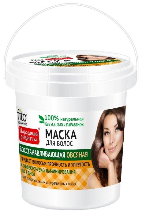 Народные рецепты Маска для волос восстанавливающая овсяная
