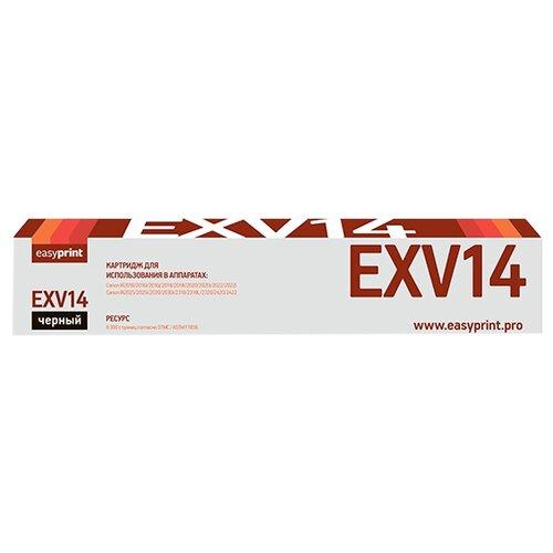Картридж EasyPrint LC-EXV14, совместимый