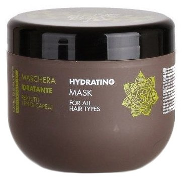 KEZY One Beauty Маска увлажняющая для всех типов волос
