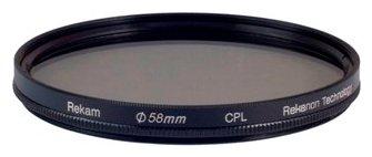 Набор светофильтров Rekam Starter Kit UV+CPL+FLD 58 мм