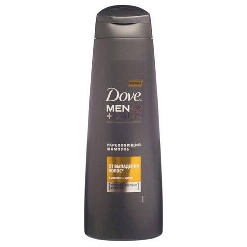 Dove шампунь Men+Care От выпадения волос 250 мл selective professional шампунь powerizer против выпадения волос 250 мл