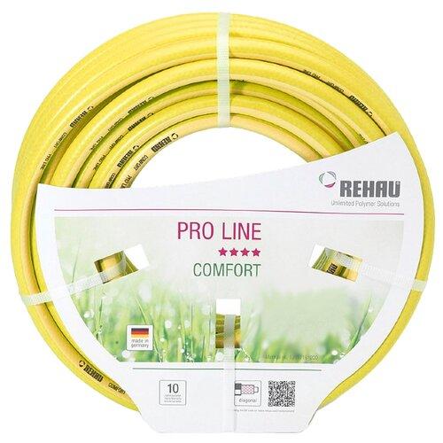Шланг REHAU PRO LINE 1/2 20 метров желтый шланг rehau slide line 1 2 50