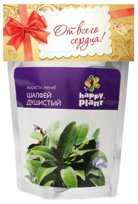 Набор для выращивания Happy Plant Вырасти меня! Шалфей душистый