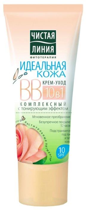Чистая линия Идеальная кожа BB‑крем SPF10 20 мл