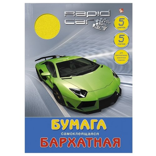 Цветная бумага бархатная самоклеящаяся Зеленый спорткар Unnika land, 20x28 см, 5 л., 5 цв.