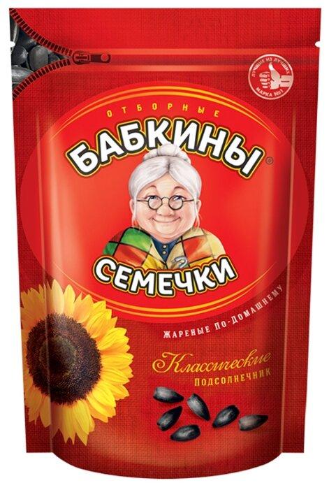 Семена подсолнечника Бабкины Семечки Классические жареные по-домашнему 300 г