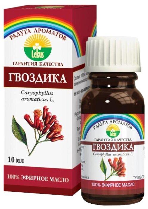 ЛЕКУС эфирное масло Радуга ароматов Гвоздика