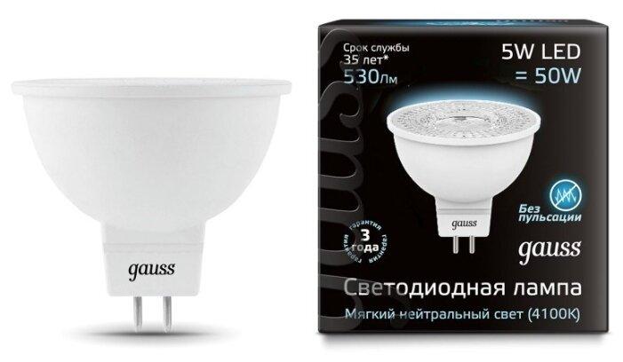 Лампа светодиодная gauss 101505205, GU5.3, MR16, 5Вт