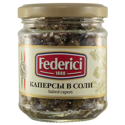 Federici Каперсы в соли, стеклянная банка 140 гМаслины, оливки, каперсы консервированные<br>