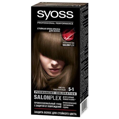 Syoss Color Стойкая крем-краска для волос, 5-1 Светло-каштановыйКраска<br>