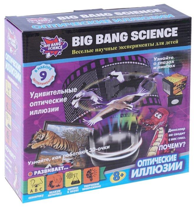 Набор Big Bang Science Оптические иллюзии