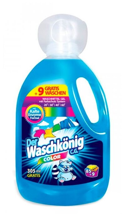 Гель для стирки Der Waschkonig Color
