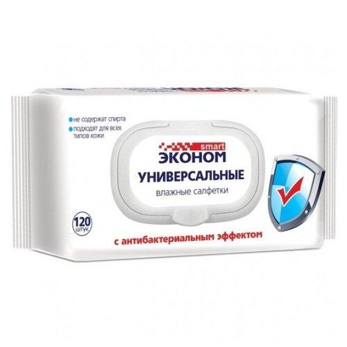 Влажные салфетки Эконом smart универсальные, 120 шт.