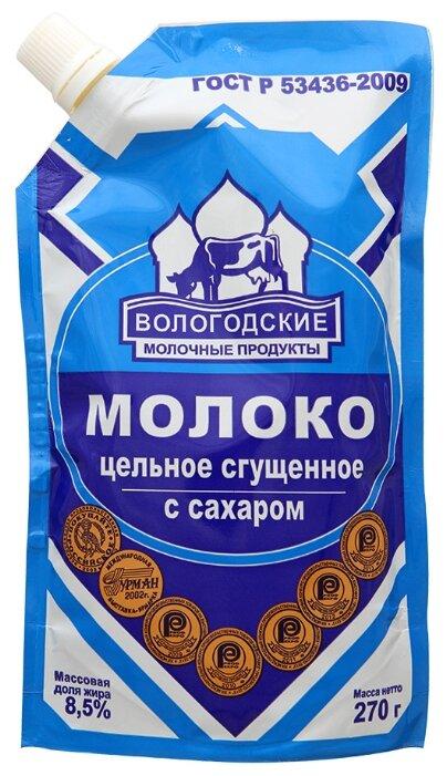 Сгущенное молоко Вологодский молочный комбинат цельное с сахаром 8.5%, 270 г