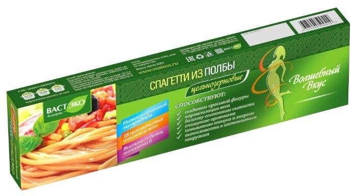 ВАСТЭКО Макароны Спагетти из полбы цельнозерновые, 400 г
