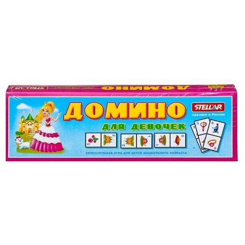 Купить Настольная игра Stellar Домино большое для девочек 00019, Настольные игры