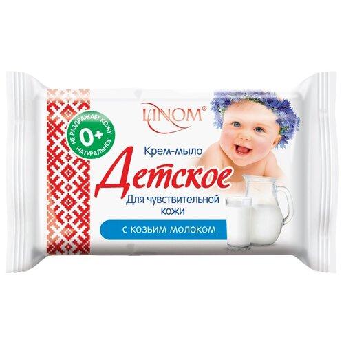 Купить Linom Детское мыло Для чувствительной кожи с козьим молоком 65 г, Средства для купания