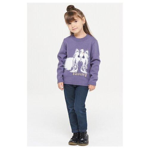 Джемпер Веснушки размер 92, фиолетовый