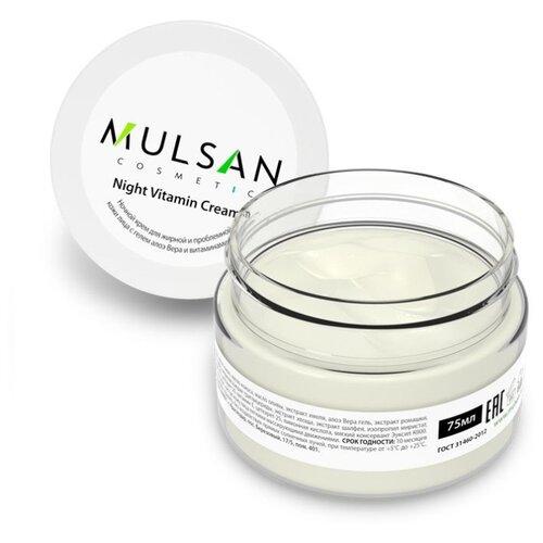 MULSAN NIght Vitamin Cream ночной крем для жирной и проблемной кожи лица с гелем алоэ Вера и витаминами В5, Е, 75 мл