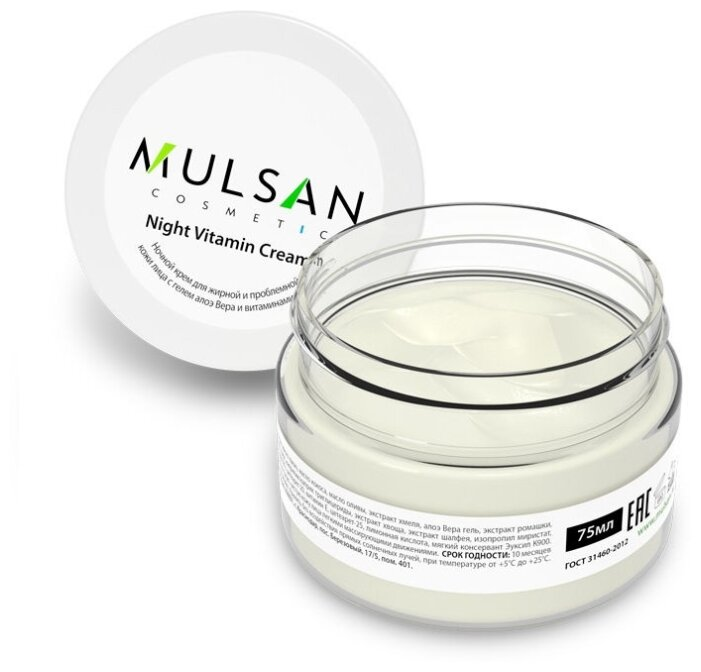 MULSAN NIght Vitamin Cream ночной крем