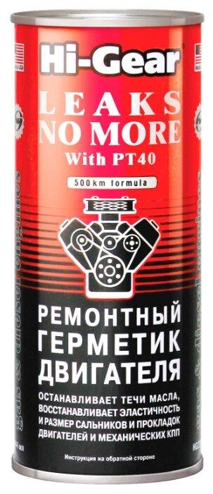 Герметик для ремонта автомобиля Hi-Gear Leaks No More wiht PT40 Gas & Diesel engines HG2235, 444 мл