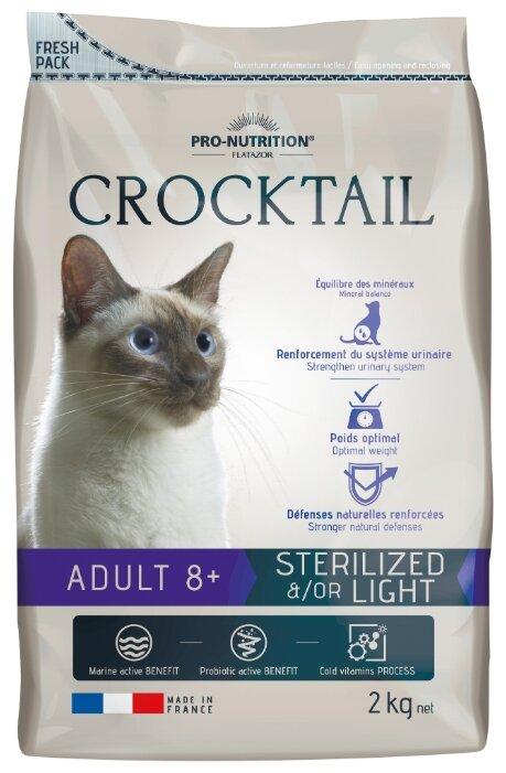 Корм для кошек Flatazor (2 кг) Crocktail