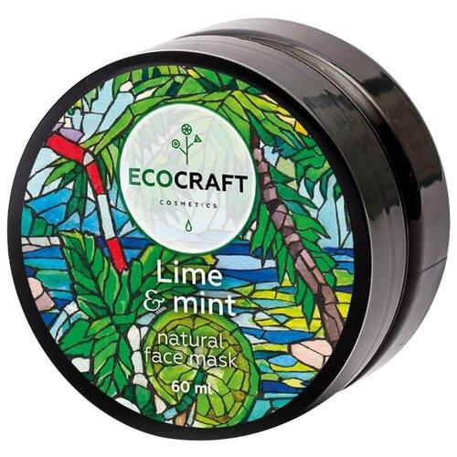 EcoCraft Маска для лица и зоны декольте моделирующая Lime and mint, 60 мл моделирующая маска