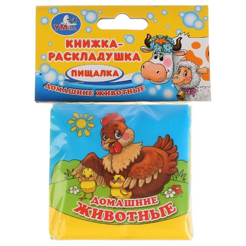 Купить Игрушка для ванной Умка Домашние животные, Игрушки для ванной
