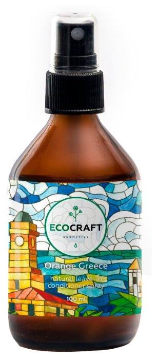 EcoCraft несмываемый спрей-кондиционер Orange Greece Апельсиновая Греция для блеска, гладкости и упругости волос