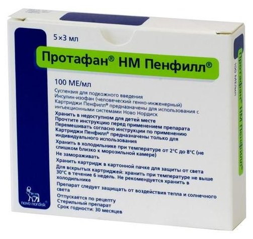 Протафан hm пенфилл сусп. п/к 100ме/мл 3мл №5