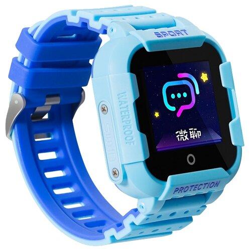 Детские умные часы Smart Baby Watch KT03, голубой/синий умные часы smart watch w8