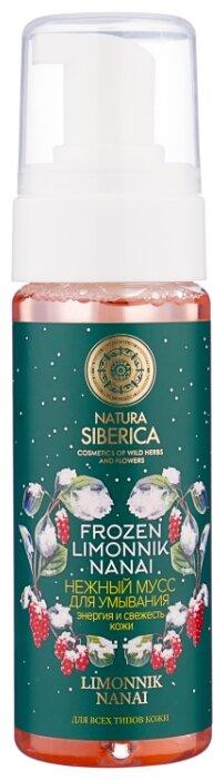 Natura Siberica мусс для умывания Энергия