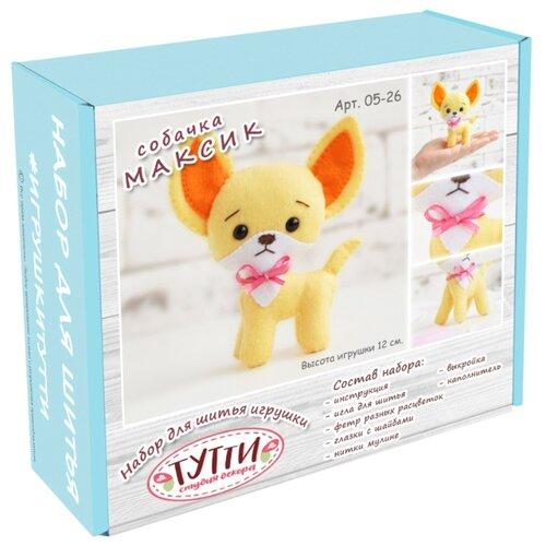 Купить Тутти Набор для творчества шьем из фетра Собачка Максик (05-26), Изготовление кукол и игрушек