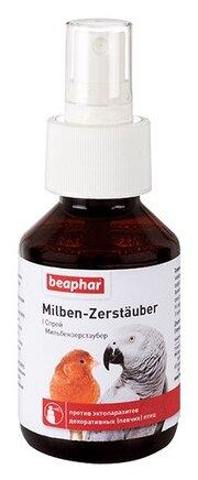 Спрей Milben-Zerstäuber от паразит. для птиц 100мл