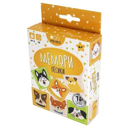 Фото - Настольная игра Muravey Games Мемори Песики настольная игра мастер игрушек мемори