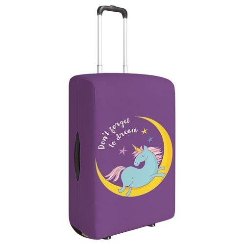 Чехол для чемодана JoyArty Не забывай мечтать L/XL, желтый, серый, синийЧемоданы<br>