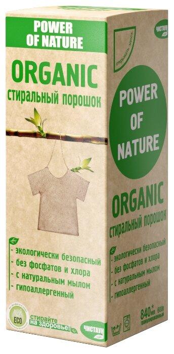 Купить Стиральный порошок Чистаун Organic, картонная пачка, 0.6 кг по низкой цене с доставкой из Яндекс.Маркета
