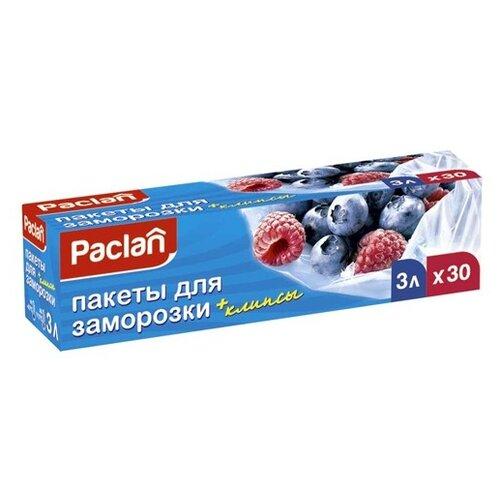 Пакеты для замораживания Paclan , 32 см х 25 см, 3 л, 30 шт салфетки универсальные комплект 3 шт 30х38 см paclan professional нетканое полотно