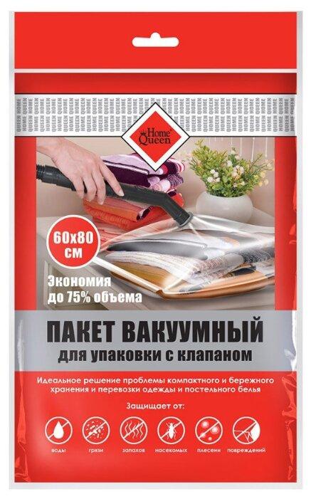 Вакуумный пакет HomeQueen 52728 60х80 см