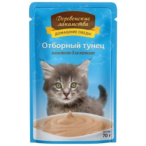 Влажный корм для котят Деревенские лакомства беззерновой, с тунцом 70 г (паштет)