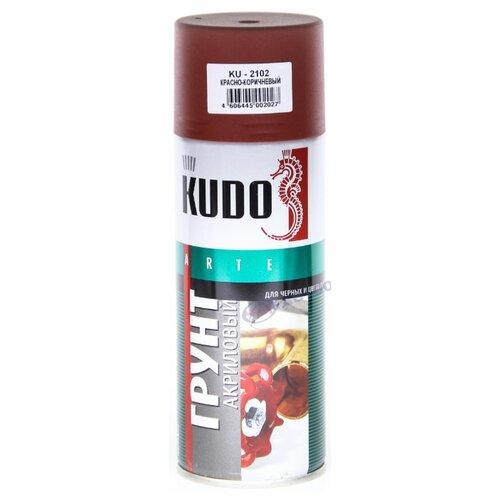 Грунтовка KUDO KU-210x акриловая универсальная для черных и цветных металлов (0.52 л) красно-коричневый