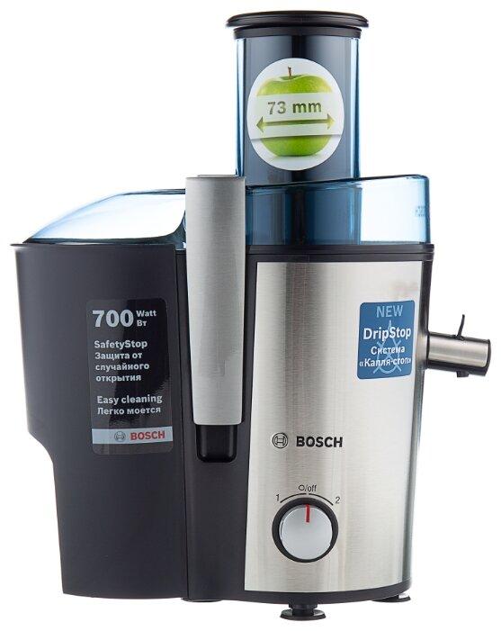 Bosch Соковыжималка Bosch MES3500