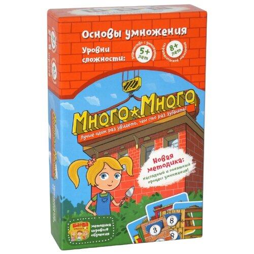 Настольная игра Банда умников Много-Много УМ006, Настольные игры  - купить со скидкой